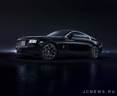Rolls-Royce Black Badge Range покажут в Лондоне