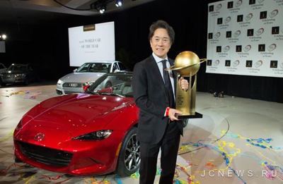 Mazda MX-5 получила титул World Car of the Year